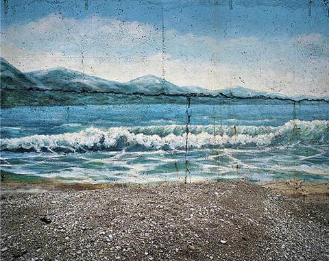 Rafal Milach, Black Sea of Concrete